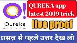 Qureka Quiz