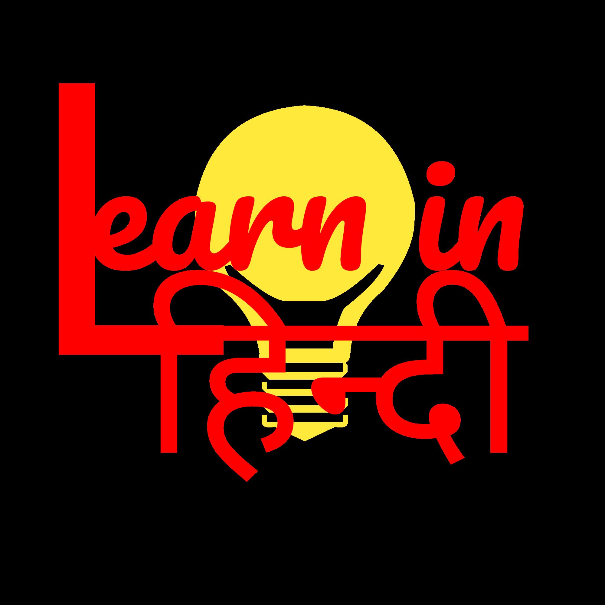 Learninhindi Logo