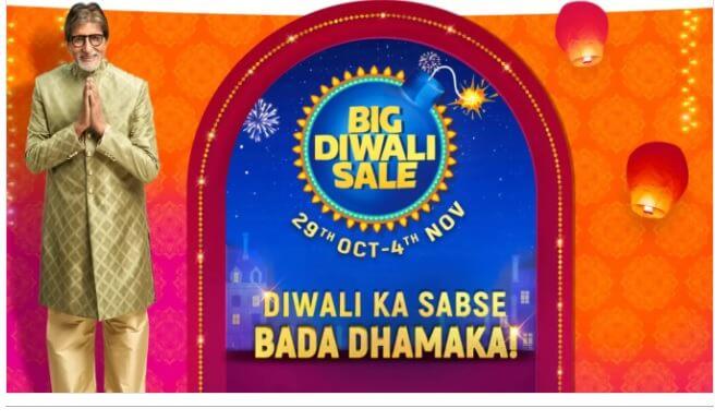 Flipkart Big Diwali Sale 2020
